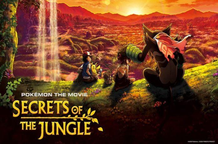 Pokémon the Movie Secrets of the Jungle llegará a Netflix en octubre